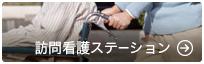 sub_banner01